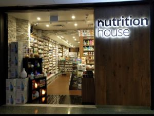 Nutrition House TD Centre